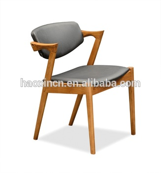 Wood Furniture Design Coffee Chair & Comfortable Wooden Chairs