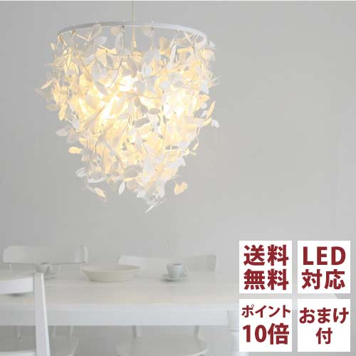 Illumikko: Paper-Foresti paper forest DI CLASSE lighting / lighting