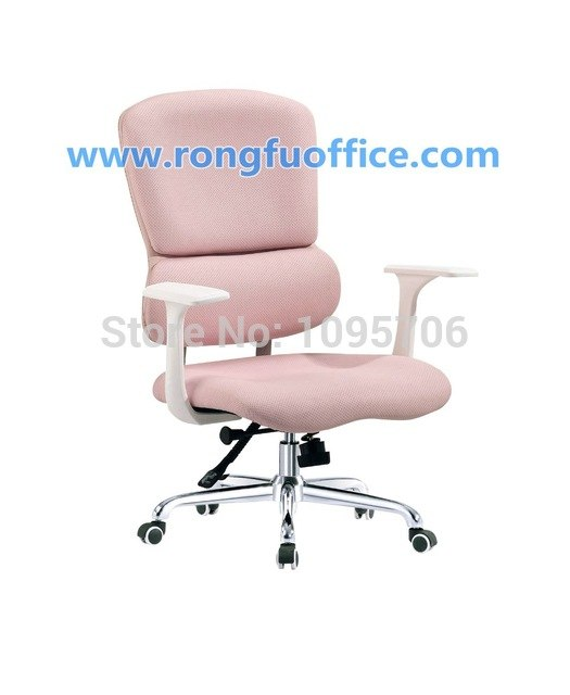 Pink Modern Office Chair RF O206-in Office Chairs from Furniture on